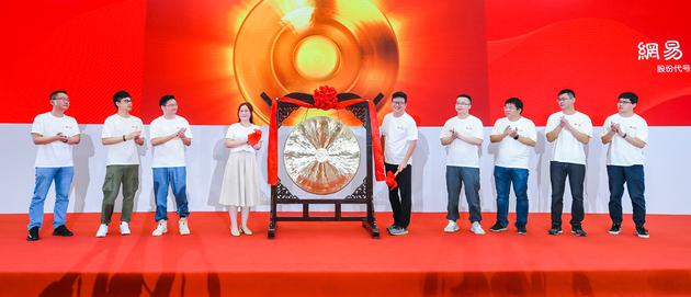 """在杭州上市庆典现场,网易公司创始人兼首席执行官丁磊与8位""""热爱者""""一起登台完成""""云敲锣""""。"""
