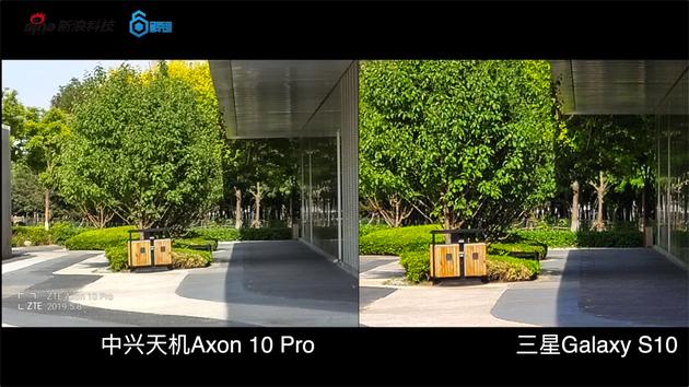 中兴天机Axon 10 pro与三星Galaxy S10 十倍变焦对比