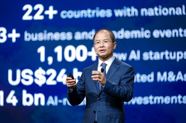 华为徐直军:两款AI芯片与芯片厂商没有竞争