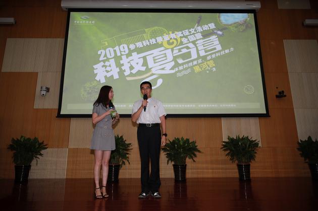 中国科学妙技馆展览教诲中央副主任郭小军发表开营