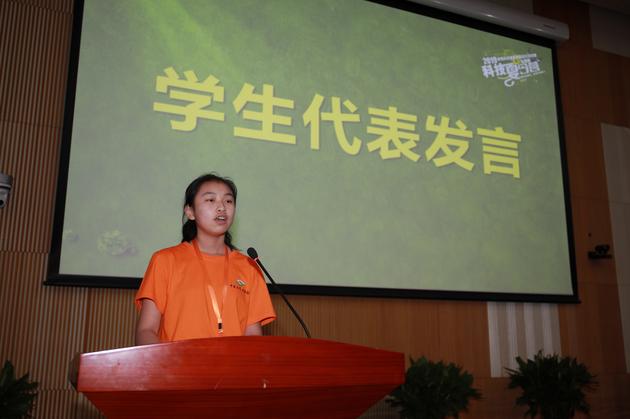 门生代表申亚男在开营典礼上讲话
