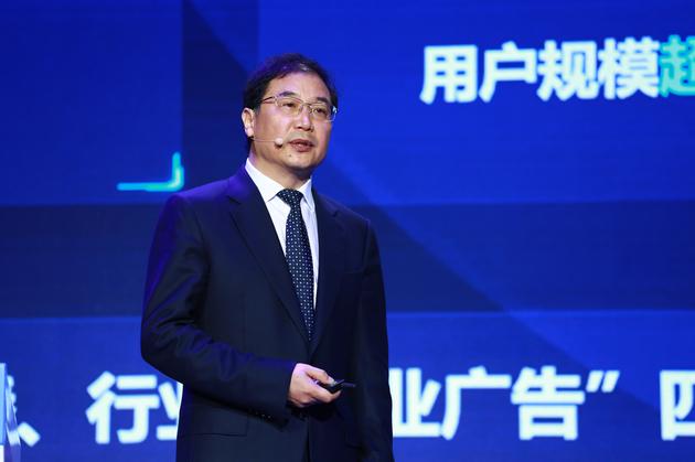 国网财富平台app,赵乐际在十九届中央纪委三次全会上的工作报告