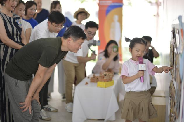 马云:培养孩子一定是投资,而不是炒股投机