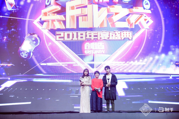 触手CMO杨淑玉:游戏直播第二阶段进入内容差异化竞争