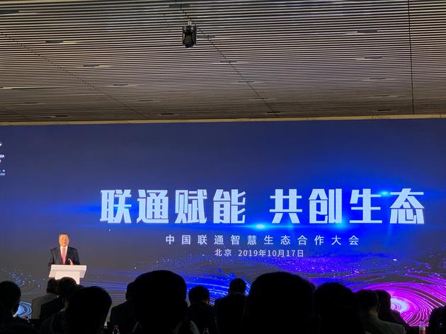 中国联通王晓初:规划5万个5G基站已开通2.8万...