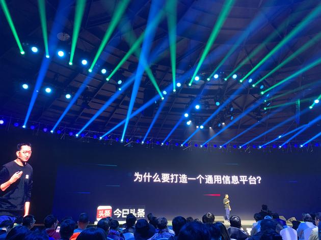 2019彩票软件送彩金,18个月,华为Mate10 AI手机涅槃诞生记