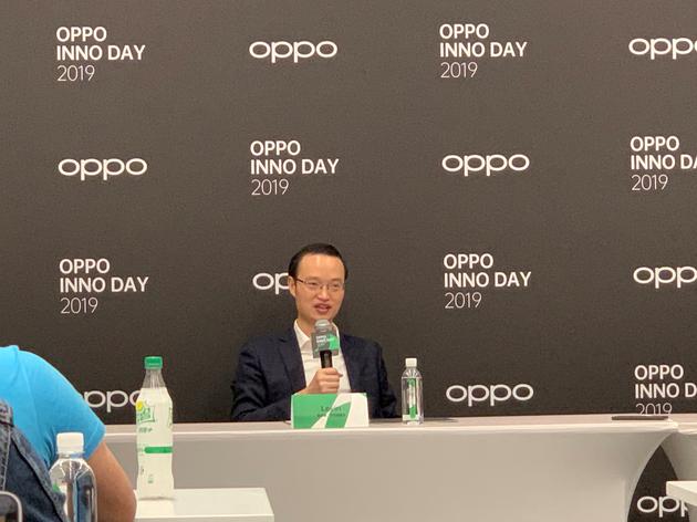 OPPO刘畅:已具备芯片级能力 自