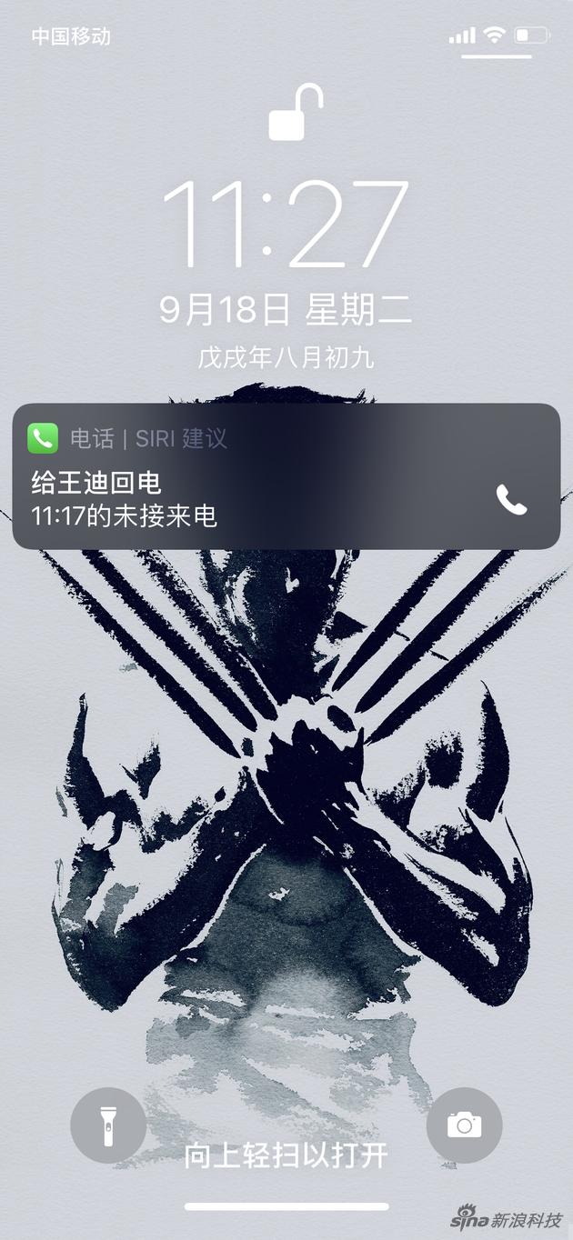 保存过电话号码的联系人打电话才会提示