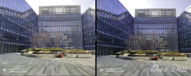 小米10 Pro(左)与小米CC9 Pro(右)1亿像素拍摄对比