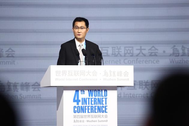 腾讯创始人、董事长兼首席执行官马化腾