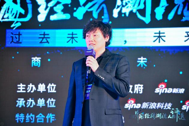 分享时代创始人兼董事长王鑫