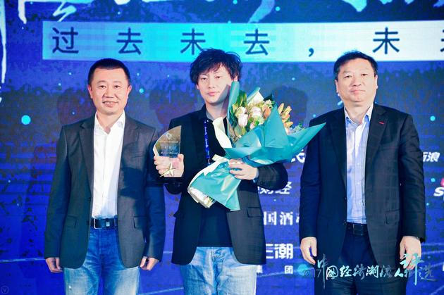 火山石资本创始合伙人章苏阳(右一)、新浪网地方站事业部总经理李烽(左一)为王鑫颁奖