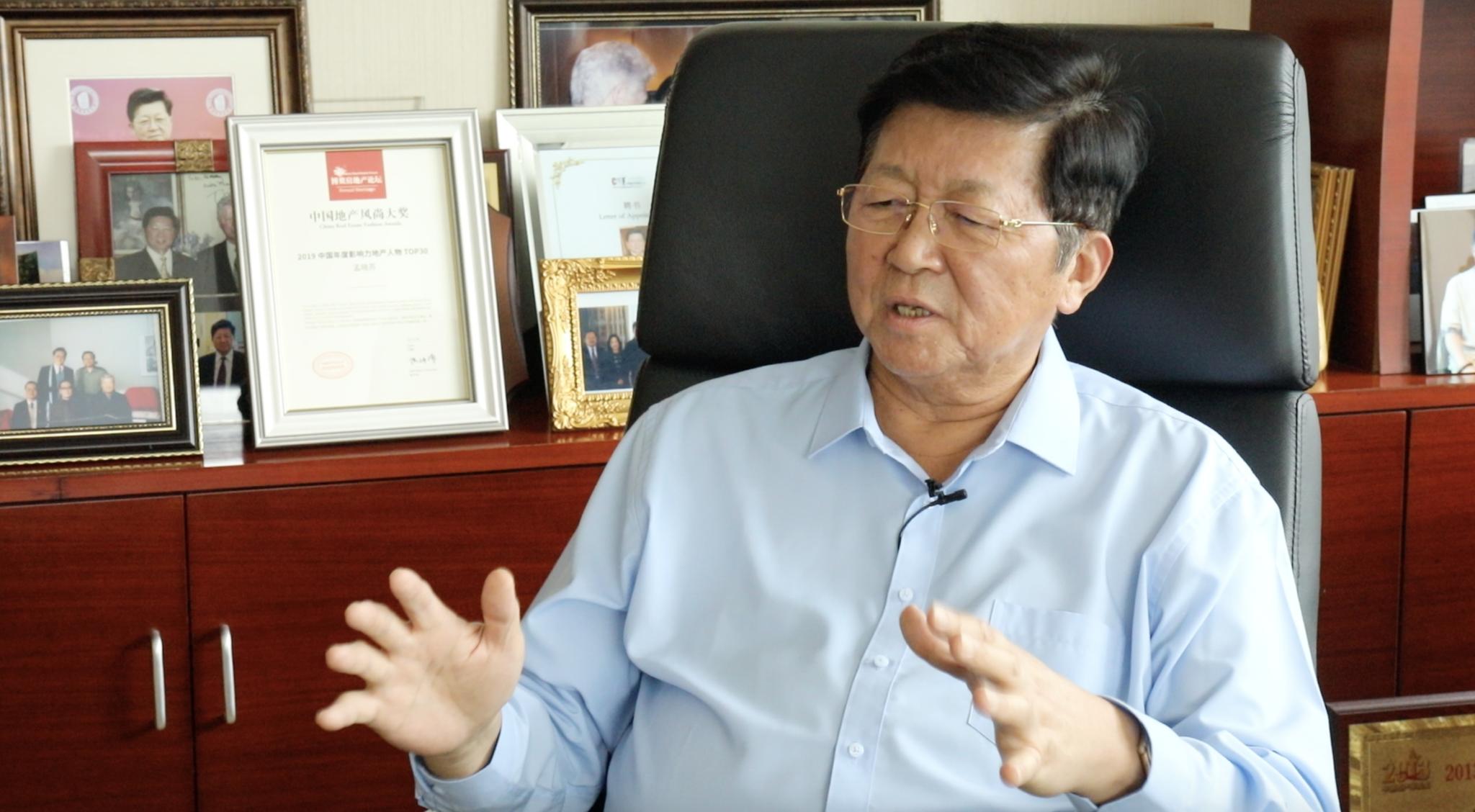 """""""中国房地产之父"""":若启征房产税 可不必再限购"""