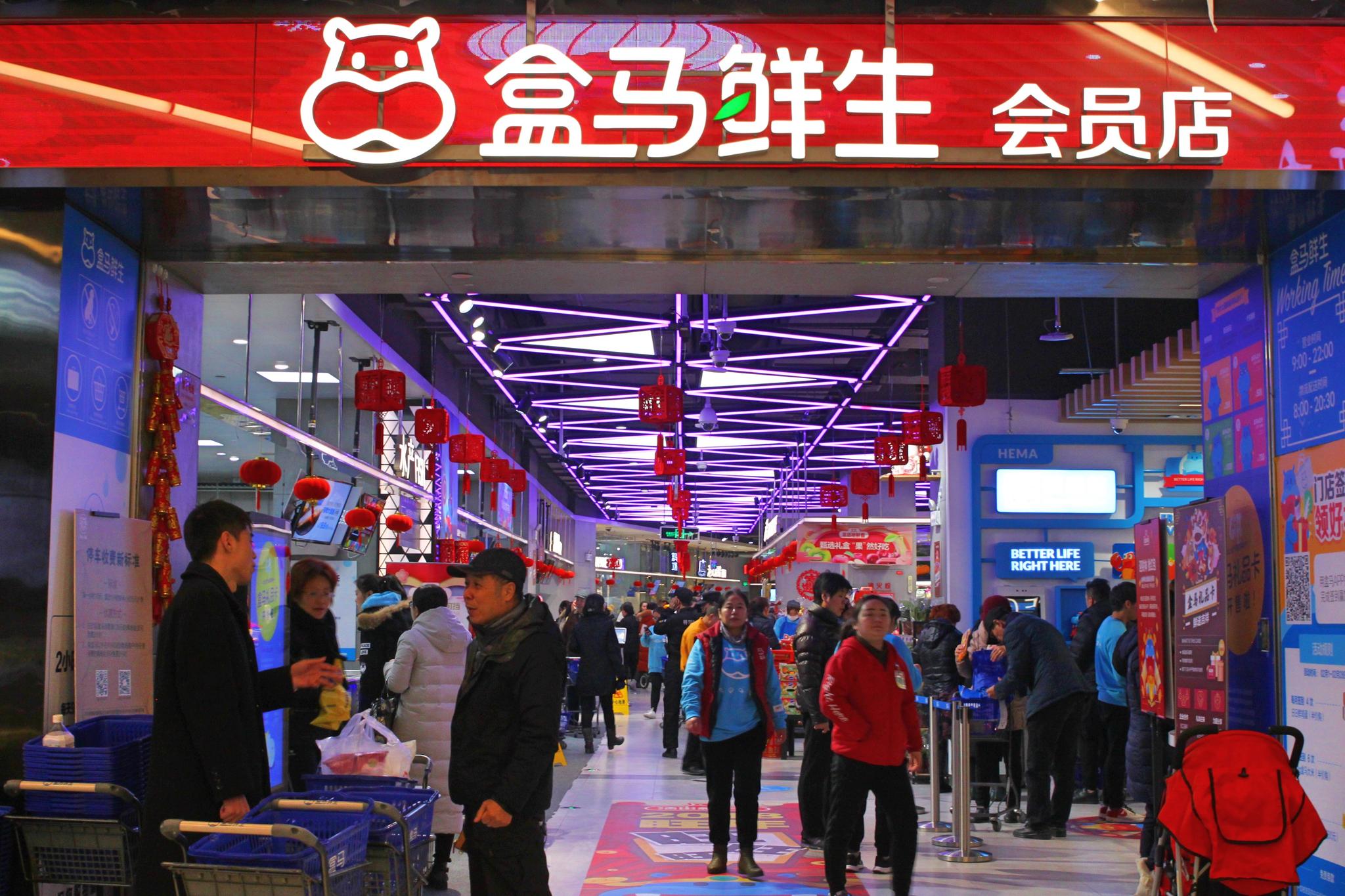 http://www.shangoudaohang.com/chuangtou/241849.html