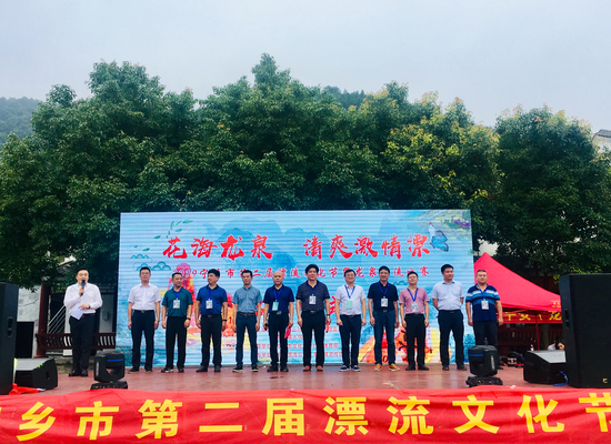 7月19日上午, 2019宁乡市第二届漂流文化节暨龙泉漂流比赛在宁乡龙泉漂流景区拉开帷幕