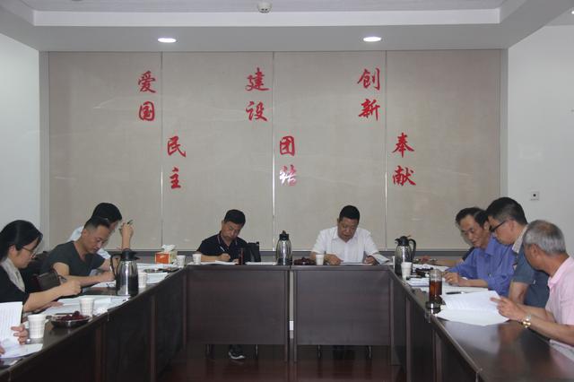 民建无锡市委理论委召开2019年第二次全体会议