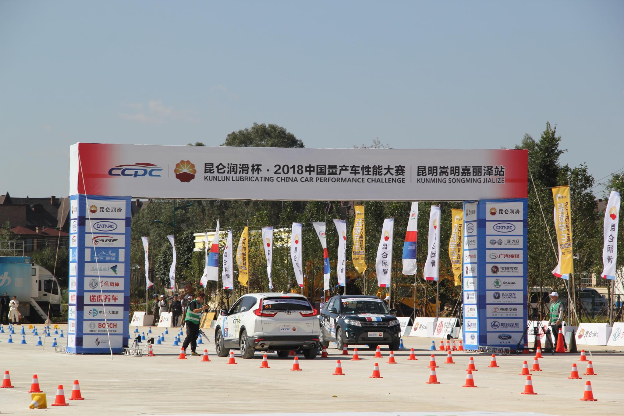 2018中国量产车性能大赛首登高原 18日在云南嵩明开赛