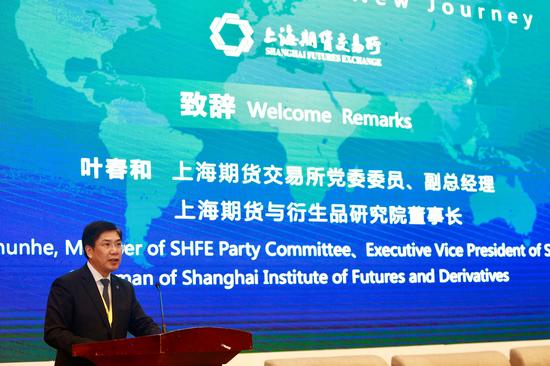 上海期货营业所党委委员、副总经理 叶春和