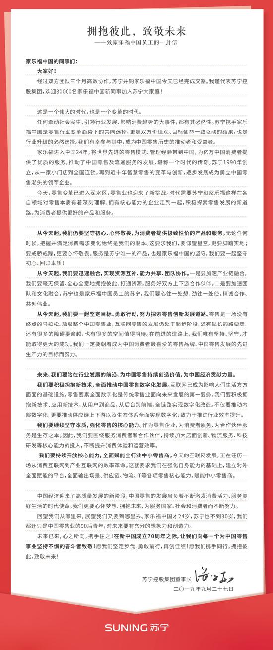 沪市三季报时间表出炉 部分高增长公司披露较早