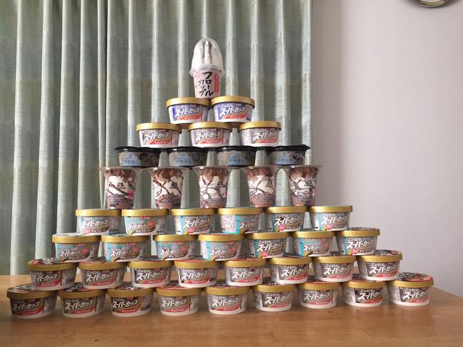 祝贺虎丸升九段的冰淇淋