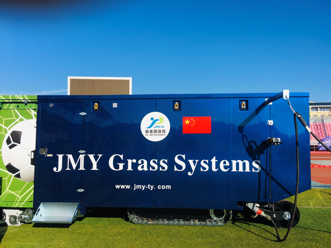 中国初次拥有顶级草坪施工体系 为亚洲杯中超护航